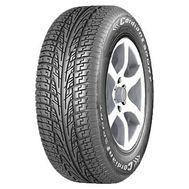 Купить шины 175/65 R14 Cordiant Sport в Ульяновске