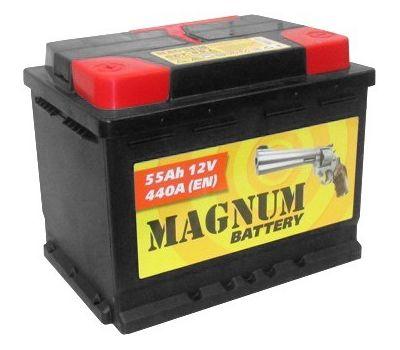Купить в Ульяновске аккумулятор 6СТ-55 АЗ Мagnum ПП за 2500 рублей