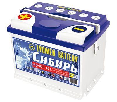 Купить в Ульяновске аккумулятор 6СТ-62 L «Сибирь» пп Tyumen Batter за 3950 рублей